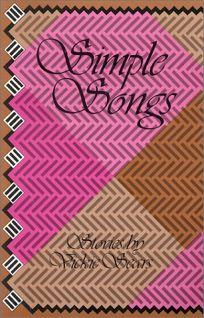 Simple Songs: Stories