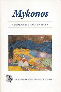 Mykonos: A Memoir