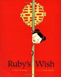 RUBYS WISH