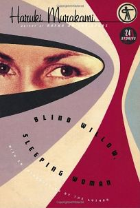 Blind Willow