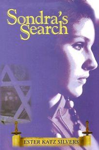 Sondras Search