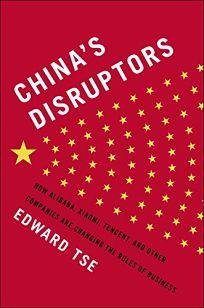 China's Disruptors: How Alibaba