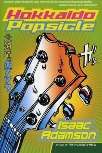 HOKKAIDO POPSICLE