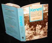 Keneti: South Seas Adventures of Kenneth Emory