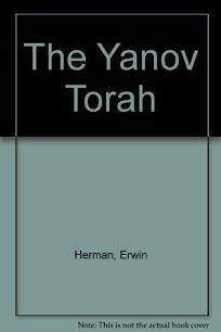 The Yanov Torah