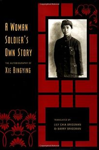 A WOMAN SOLDIERS OWN STORY: The Autobiography of Xie Bingying