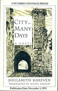 City of Many Days
