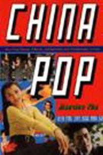 China Pop -Op/056