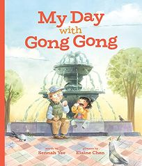 My Day with Gong Gong