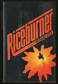 Riceburner