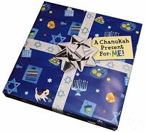 A Chanukah Present For: Me!