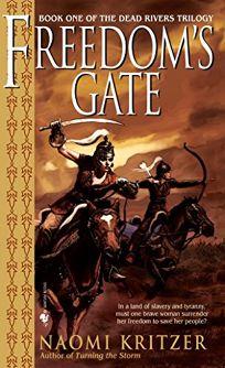 FREEDOMS GATE