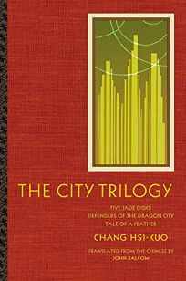 THE CITY TRILOGY: Five Jade Disks