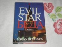 Evil Star =