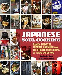 Japanese Soul Cooking: Ramen
