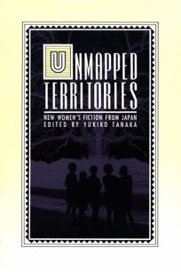 Unmapped Territories: New Womens Fiction from Japan