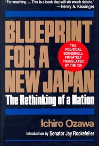 Nonfiction book review blueprint for a new japan the rethinking of blueprint for a new japan the rethinking of a nation buy this book malvernweather Image collections