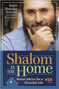 Shalom in the Home: Savvy Advice for a Peaceful Home