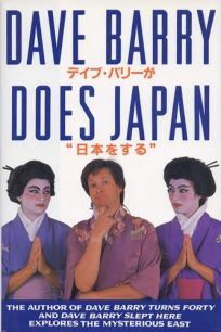 Dave Barry Does Japan/Germany