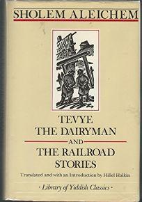 Tevye Drymn/Rrd Strs