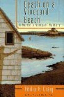 Death on a Vineyard Beach: A Marthas Vineyard Mystery