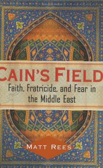 CAINS FIELD: Faith