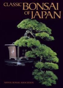 Masterpieces of Bonsai