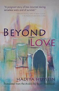 Beyond Love%E2%80%A8