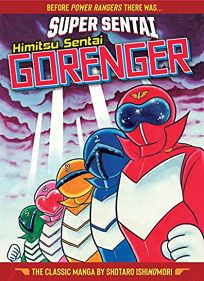 Super Sentai: Himitsu Sentai Gorenger—The Classic Manga Collection