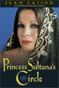 Princess Sultanas Circle