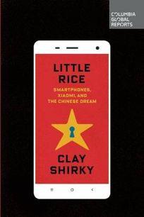 Little Rice: Smartphones