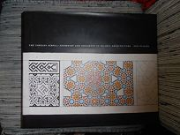The Topkapi Scroll -- Geometry and Ornament in Islamic Architecture