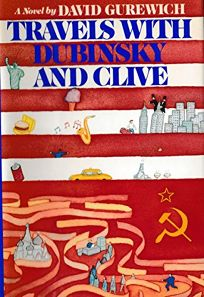 Travels with Dubinsky and Clive