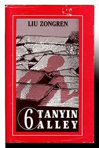6 Tanyin Alley