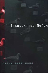 Translating Moum