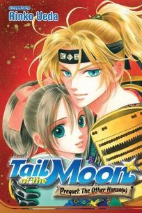 Tail of the Moon: Prequel: The Other Hanzou