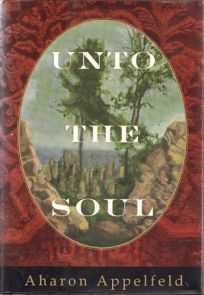 Unto the Soul