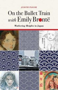 the relation between emily bronte and her novel wuthering heights A biography of emily bronte, the author of wuthering heights a family tree, a timeline, pictures and some of her poetry.