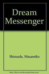 Dream Messenger