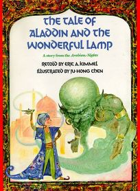 The Tale of Aladdin and the Wonderful Lamp: A Story