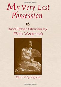 My Very Last Possession: And Other Stories