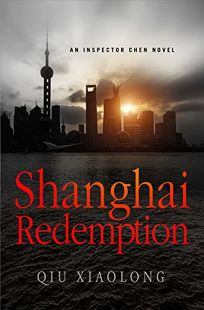 Shanghai Redemption: An Inspector Chen Novel