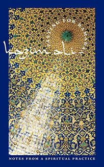 Fasting for Ramadan: Notes from a Spiritual Practice