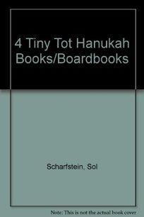 Four Tiny Tot Hanukah Books