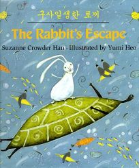 The Rabbits Escape
