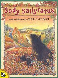 Sody Sallyratus