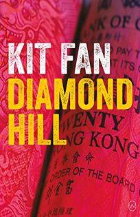 Diamond Hill