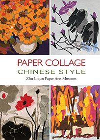 Paper Collage Chinese Style: .