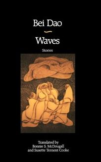 Waves: Stories