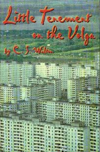 Little Tenement on the Volga